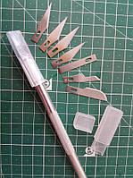 Нож макетный металл + 8лезвий различной формы