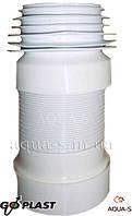 Гофра для унитаза армированная (на сжатие) 250-400 мм. G0-Plast Италия