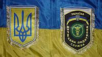 Вымпелы в Киеве, Харькове, Львове