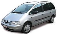 Фаркоп на автомобиль FORD GALAXY универсал 1995-05/2000