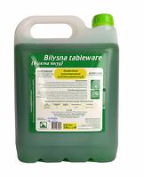 КОНЦЕНТРИРОВАННОЕ профессиональное средство для мытья  посуды Bilysna 5 л.