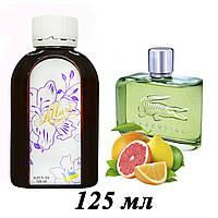 Духи на разлив Lacoste/ Essential 125 мл