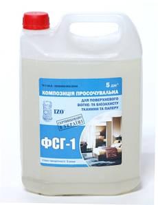 Огнебиозащитная пропитка ФСГ-1 (ткань, камыш, бумага) ВБЗ, Евросервис (000017606)
