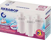 Комплект картриджей для кувшина Аквафор стандарт B100-15 3 шт.  (Россия)