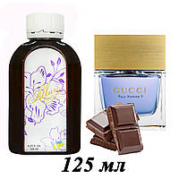 Духи на разлив Gucci/ Gucci pour Homme II 125 мл, фото 1