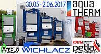 Завод «Віхлач-Уа», Запрошує відвідати наш стенд на виставці Аква-Терм Київ 2017