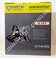 Электрический краскопульт SG 750B