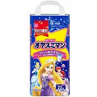 Трусики ночные Moony для девочек (13-25 кг) 22 шт