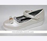 Детские нарядные туфли Bessky для девочки 26-31р