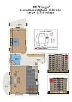 2-кімнатна квартира, 76,2 кв.м., фото 1