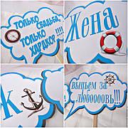 Таблички для фото сессии, с любой надписью