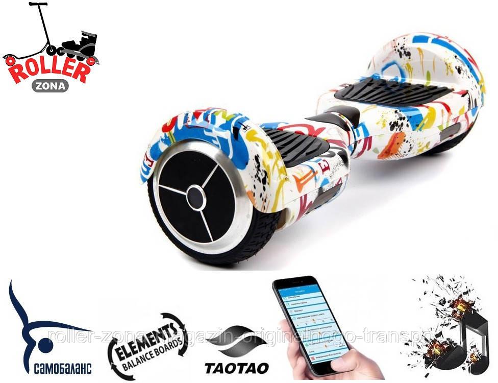 Оригинальный Гироскутер Smart Balance Wheel 6.5 Приложение и Самобаланс