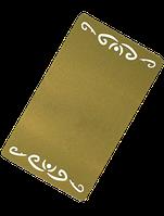 Визитка металлическая ( АЖУР) с орнаментом 86*54*0.32 мм под сублимацию (ЗОЛОТО)