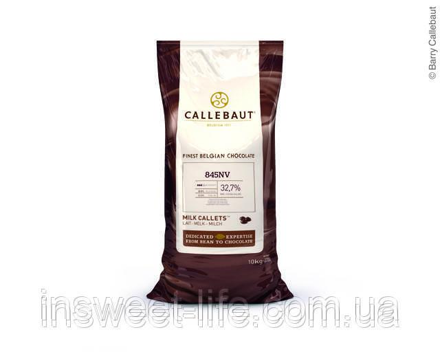 Шоколад  молочный CALLEBAUT Excellent  845NV-554 32.6% 10кг/упаковка