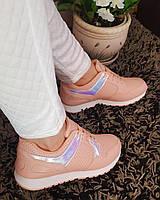 Стильные кроссовки пудра перфорация в наличии