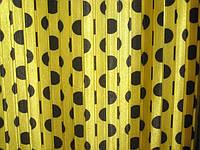 Плиссировка ткани
