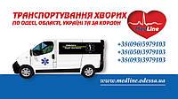 Medline.od.ua