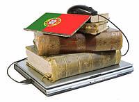 Курси Португальської Мови в Києві. Дистанційне Навчання в Skype