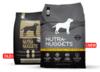 Nutra Nuggets Professional (Нутра Нагетс) черная - корм для активных собак 15 кг + подарок