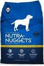 Nutra Nuggets Maintainance (Нутра Нагетс) синяя - корм для собак 15 кг + подарок
