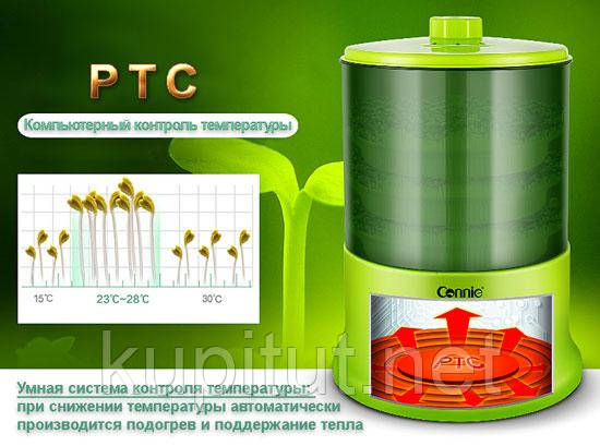 Спроутер для проращивания зёрен и семян Connie, Спроутер для проращивания Connie, Спроутер Connie, Спроутер для проращивания зёрен и семян