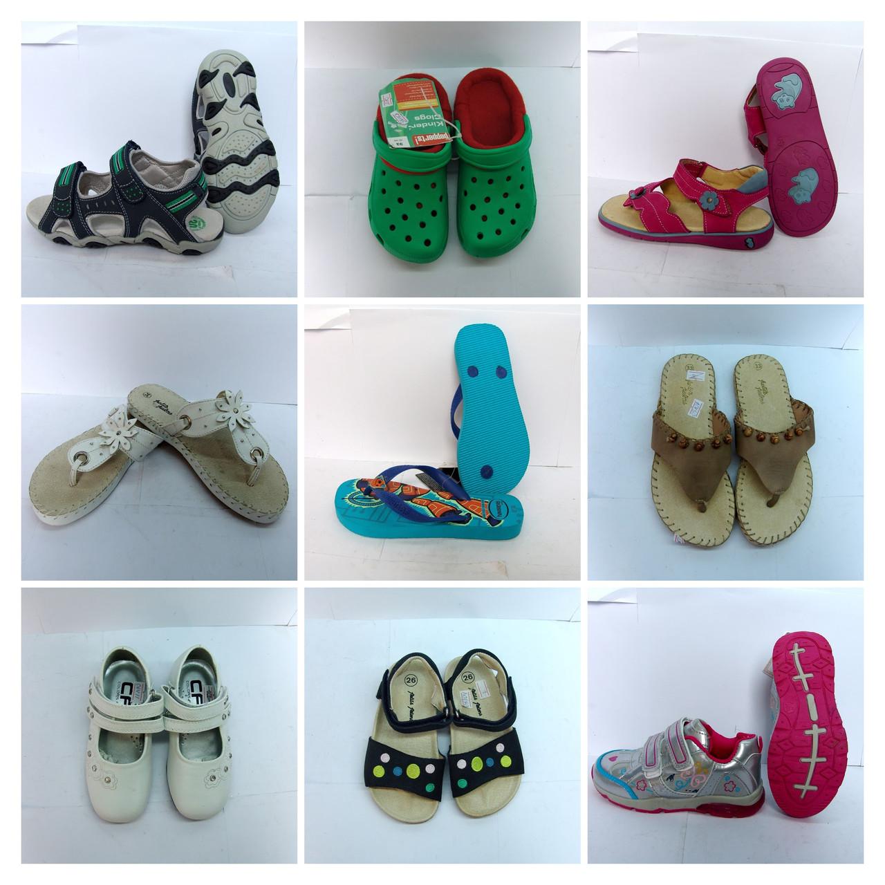 135c4ff36252af Детская обувь сток-оптом - - Магазин семейных покупок