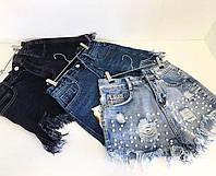 Модные джинсовые шорты (несколько видов внутри)