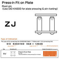 Замок приводной цепи | DID 50(530)VX G&B ZJ