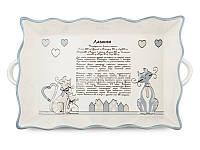 """Блюдо для запекания """"Коты"""" 27х18х6 см., керамическая белая c ручками Lefard"""