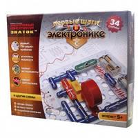 """Конструктор- ЗНАТОК """"Первые шаги в электронике"""" REW-K062"""