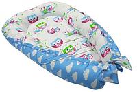 Кокон-гнездышко для новорожденных. Совы-тучки.