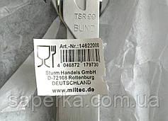 Армейский столовый набор Бундесвер Mil-tec TSR, фото 3