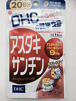 Астаксантин. Повышение сил и выносливости. Курс 20 дней - 20 капсул. DHC, Япония