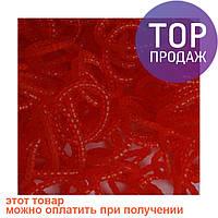 Резинки для плетения Loom Bands, красные с пупырышками (жемчужные) 200 шт. / Резинки для плетения браслетов
