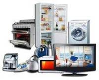 Свежайшее поступление бытовой и кухонной техники, товаров для детей,товаров для спорта