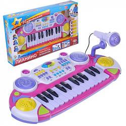 Пианино 7234  Музыкант Розовое