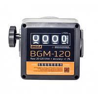 BGM-120 - Лічильник обліку дизельного палива, 20-120 л/хв