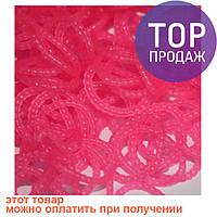 Резинки для плетения Loom Bands, розовые с пупырышками (жемчужные) 200 шт. / Резинки для плетения браслетов