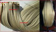 Волосы на заколках клипсах,РЕАЛ фото! 6 прядей!Термо! накладные пряди