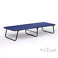 Раскладушка «Стандарт» синяя VITAN 7072