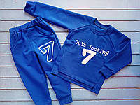 """Спортивный костюм """"Seven"""" (28 размер)"""