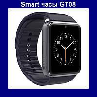 Smart часы GT08, умные часы