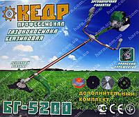 Бензокоса КЕДР БГ-5200 (5200 Вт)