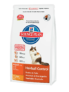 Hills (Хилс) Science Plan™ Feline Adult Hairball Control Курица для котов - для  выведения шерсти 0,3 кг