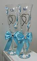 """Свадебные бокалы """"Два сердца"""" (голубые)"""