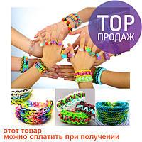 Однотонные резинки Loom Bands, в ассортименте, упаковка 200 шт. / Резинки для плетения браслетов
