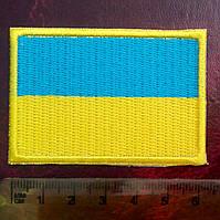 """""""Флаг Украины"""" нашивка, купить нашивку флаг Украины, шеврон прапор купити, itdhjy., фото 1"""