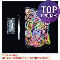 Волшебные резиночки Loom Bands, микс цветов 200 шт. / Резинки для плетения браслетов