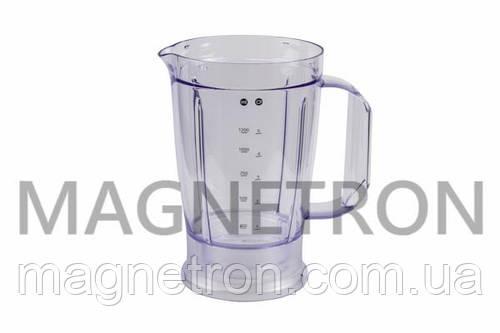 Чаша 1200ml блендера для кухонных комбайнов Kenwood KW703523