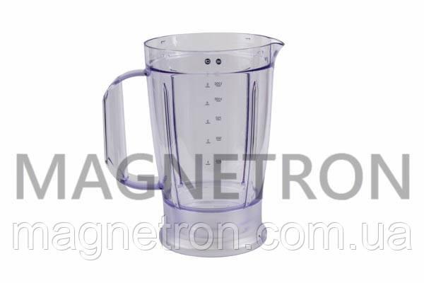 Чаша 1200ml блендера для кухонных комбайнов Kenwood KW703523, фото 2